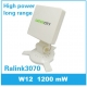 Antena WIFI de Painel 14dbi para Mesa 1200mW RT3070L direcional
