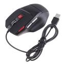 Mouse ottico USB giochi 7 botonoes dpi regolabile pulsante di sparo