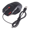Raton optico USB juegos 7 botonoes dpi ajustable boton disparo