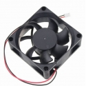 PC fan cooler