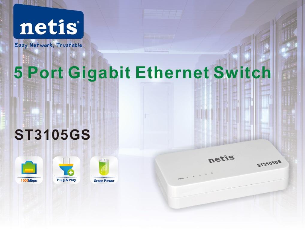 ST3105GS netis gigabit