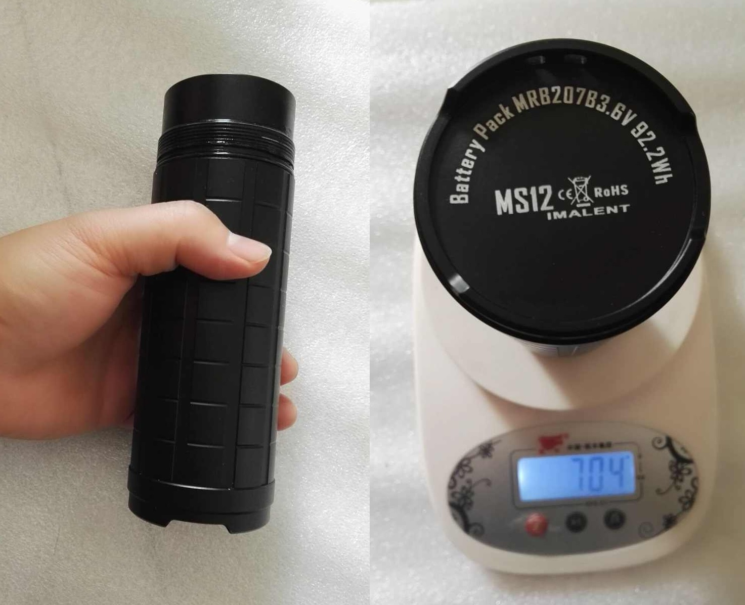 ms12 battery pack